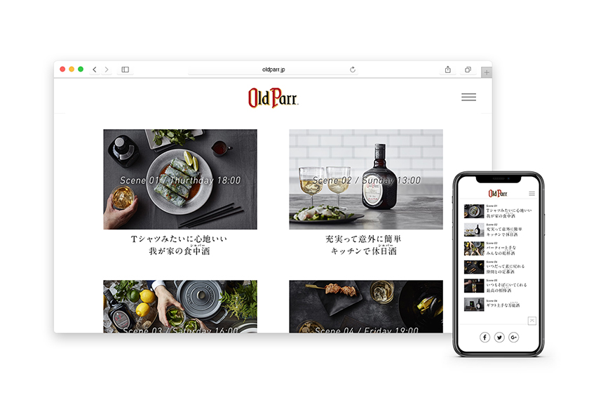 Old Parr HP撮影ディレクション